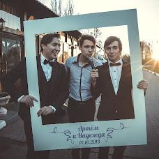 Wedding photographer Pavel Romanov (pavelromanov67). Photo of 04.11.2013