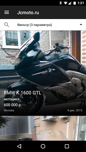 JcMoto Мотоциклы и Мототехника