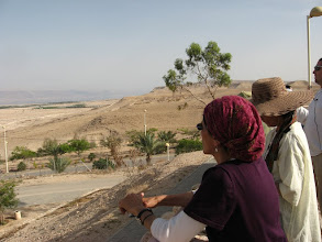 Photo: Vered Yericho observation point…נקודת תצפית ב-ורד יריחו