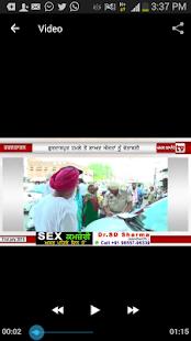 Jagbani Punjabi App- screenshot thumbnail