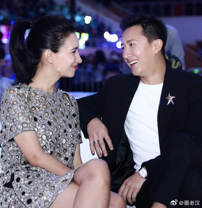 hangeng celina jade married 1