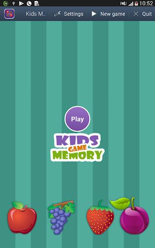 메모리 아이 게임 카드 매칭