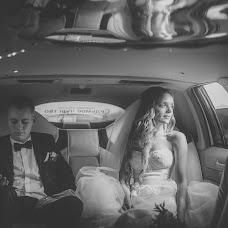 Wedding photographer Vadim Kurch (Kurch). Photo of 24.10.2016