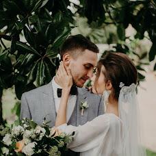 Wedding photographer Ksenia Yurkinas (kseniyayu). Photo of 12.04.2019