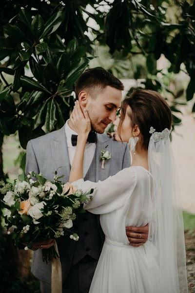 Hochzeitsfotograf Ksenia Yurkinas (kseniyayu). Foto vom 12.04.2019