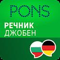 Wörterbuch Bulgarisch BASIS