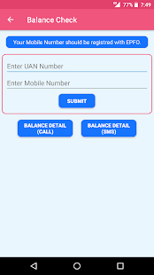 Link Aadhar With EPF UAN Card - náhled