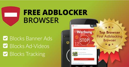 無料の広告ブロック ブラウザ