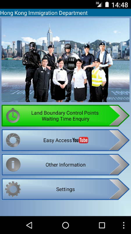 com.google.android.gm.immigration application