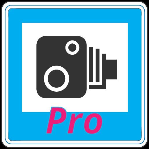 Police Detector Pro