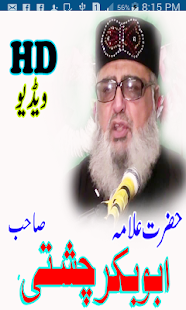 Molana Abu Bakar Chishti - náhled