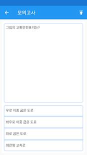 지게차운전 기능사 - náhled