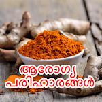 Malayalam Health Remedies Icon