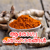 Malayalam Health Remedies