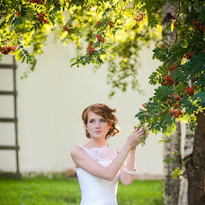 Wedding photographer Lyubov Kryksa (amaitay). Photo of 05.11.2013