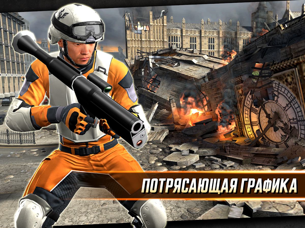 Sniper Strike : Special Ops – скриншот