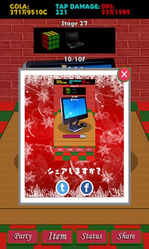 Santa's Workshop 1.1 Windows u7528 4