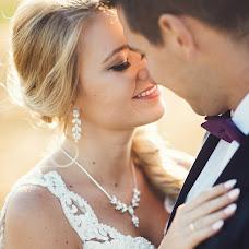 Wedding photographer Magdalena i tomasz Wilczkiewicz (wilczkiewicz). Photo of 22.09.2017