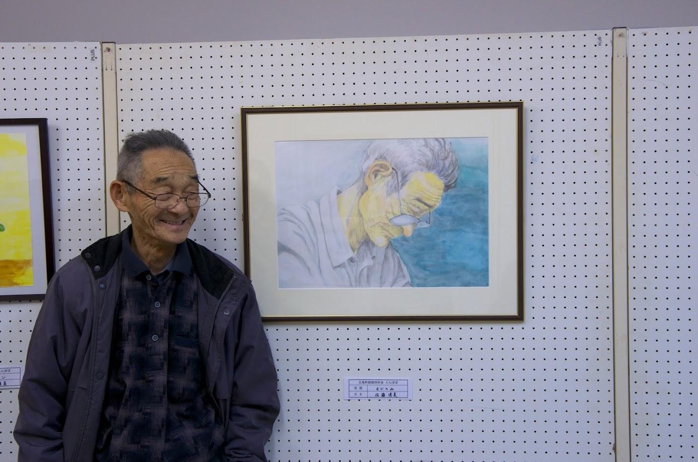 佐藤さん所蔵の写真