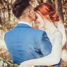 Wedding photographer Aleksey Goncharov (aliftin). Photo of 25.03.2018