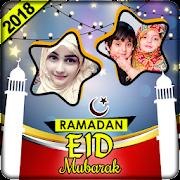 Ramadan Photo Frames Dual