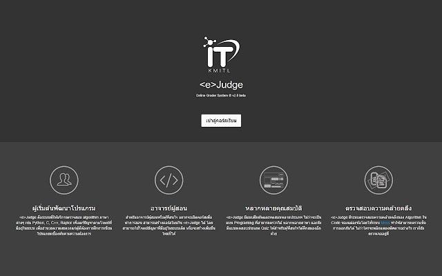 <e>Judge Extended - Dark Mode