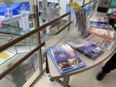 階岩手県物産展示場 写真2