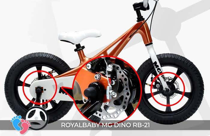 xe đạp thể thao cho bé royal babay