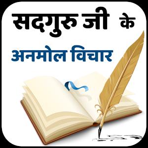 hindština seznamka skutečný svět jemný a rytířský randění