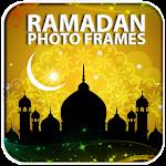 Ramadan Photo Frames 2016