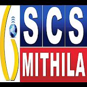 SCS Mithila