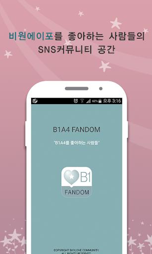 매니아 for B1A4 비원에이포 팬덤