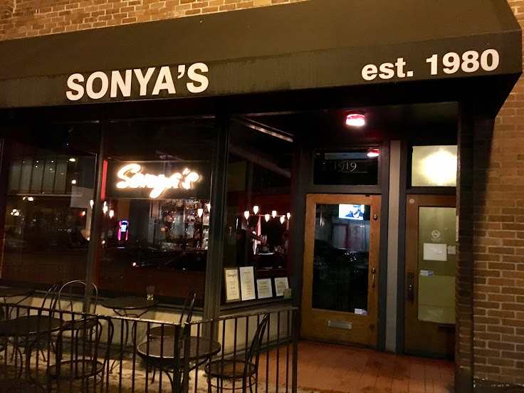The entrance to Sonya's.