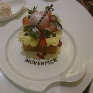 Movenpick café 莫凡彼咖啡館(Att信義店)