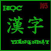 Học kanji tiếng nhật N5