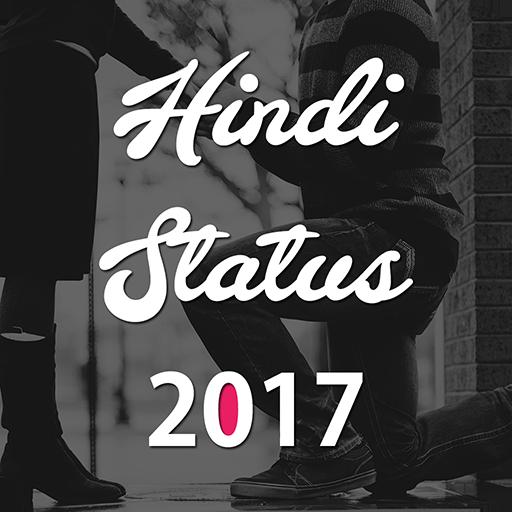 Hindi Status 2017 हिंदी स्टेटस