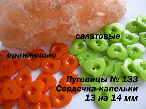 Photo: 0,45 грн/шт