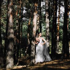 Wedding photographer Aleksey Chipchiu (mailin315). Photo of 08.02.2018
