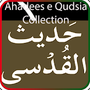 Collection of Ahadess eQudsia