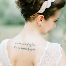 Wedding photographer Elena Matyash (ElMatiash). Photo of 29.07.2016