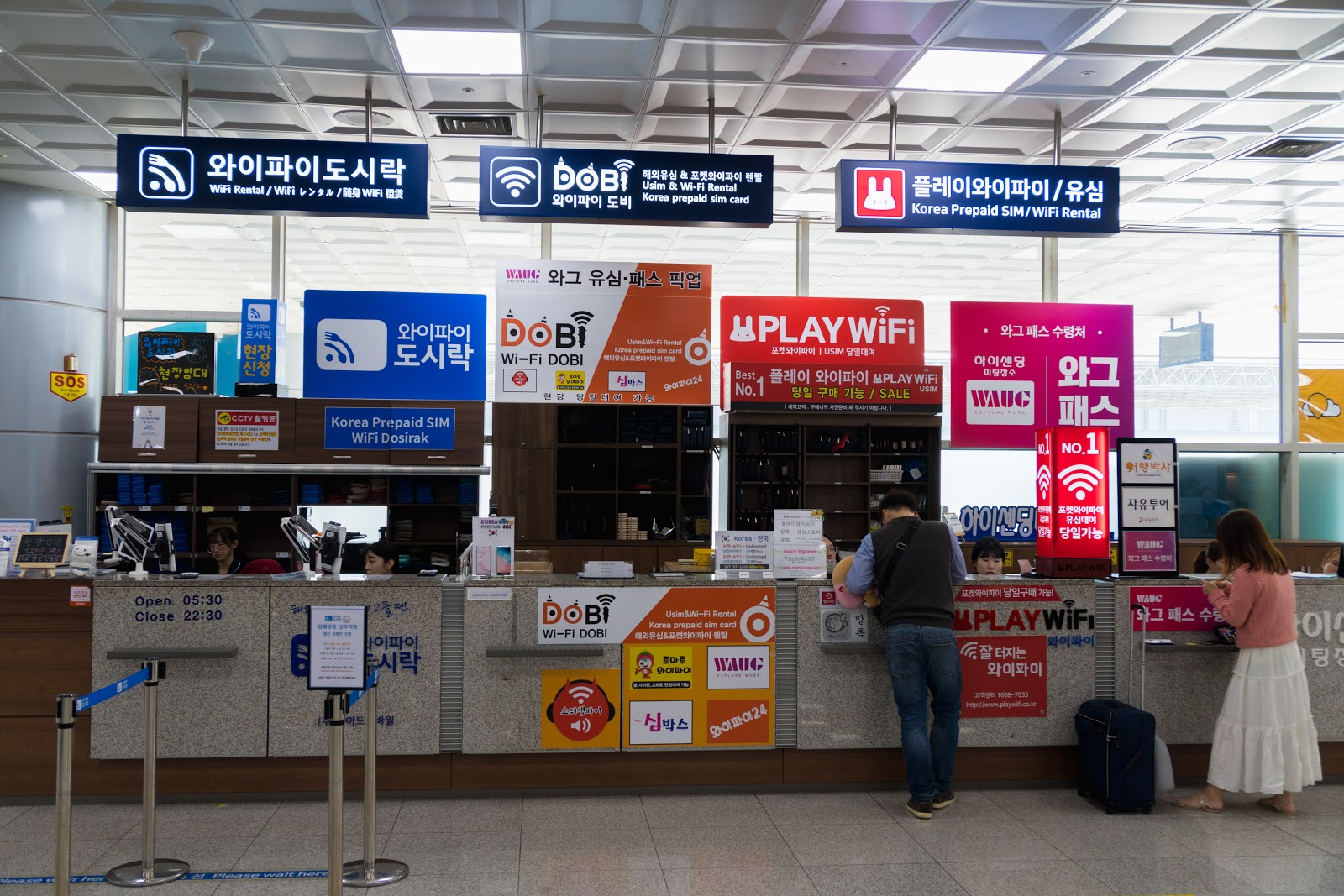 quầy đăng ký dịch vụ viễn thông tại sân bay ở Hàn Quốc