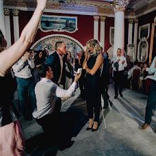 Wedding photographer Ekaterina Domracheva (KateDomracheva). Photo of 15.04.2018