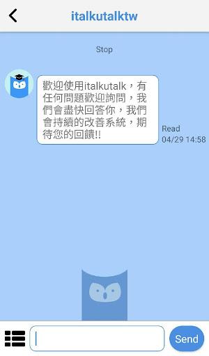 iTalkuTalk screenshot 6