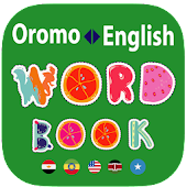 Oromo Word Book with Pictures
