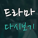 Korean Drama icon