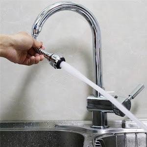 Prelungitor flexibil universal pentru robinet Turbo Flex