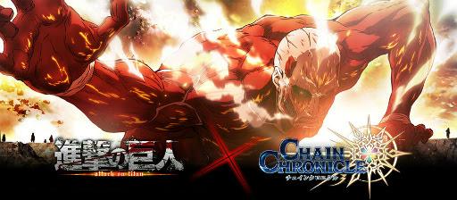 [Chain Chronicle 3] โคลาโบร่วมกับ Attack on Titan แจก SSR มิคาสะ!