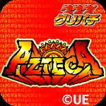 [グリパチ]アステカ(パチスロゲーム) icon