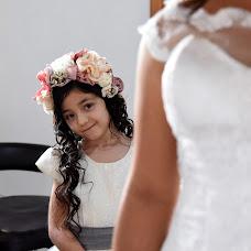Wedding photographer Claudia Peréz (Clauss76). Photo of 17.01.2018