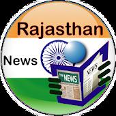 Rajasthan News - Rajasthan Patrika - ETV Rajasthan Android APK Download Free By Webtechsoft.com